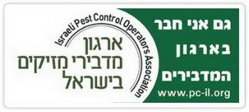 pestcontrol_organization